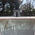 久留里城(君津市)新井白石像