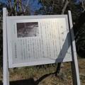 久留里城(君津市)本丸土塀跡