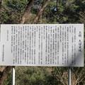 写真: 久留里城(君津市)