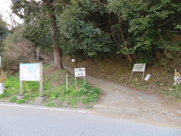 三舟山入口(君津市)三船山古戦場