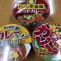 Photos: (☆v☆)キランッ