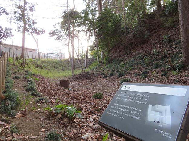 根木内城(松戸市)空堀