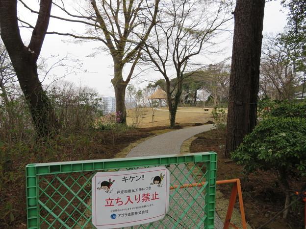戸定邸(松戸市営 戸定が丘歴史公園)/松戸城外郭