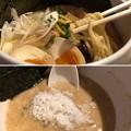 写真: 焼きあご煮干ラーメン きち(竹ノ塚)