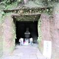 写真: 寿福寺(鎌倉市)北条政子墓