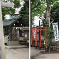 写真: 平塚神社/平塚城跡(北区)摂末社