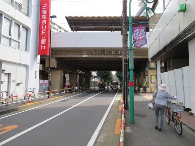 京王線笹塚駅東側ガード(渋谷区笹塚)