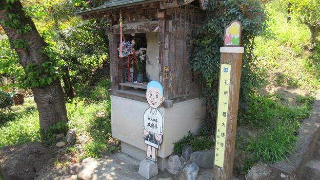 大慈寺(埼玉県横瀬町)庚申塔