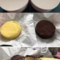 写真: ルタオ チーズケーキ 奇跡の口どけセット
