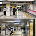 写真: JR池袋駅 埼京線上りホーム~中央1改札(豊島区)