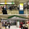 写真: 池袋駅構内 JR中央1改札外・西武池袋線方向(豊島区)