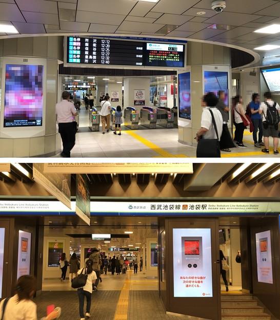 池袋駅構内 西武池袋線1階改札(豊島区)