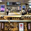 写真: 池袋駅構内 西武池袋線1階改札(豊島区)