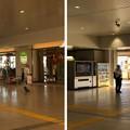 Photos: JR戸田公園駅(戸田市)改札外