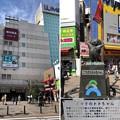大宮駅(さいたま市)東口北・こりすのトトちゃん像