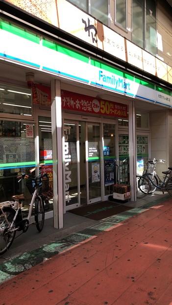 ファミリーマート大宮すずらん通り店(大宮区)