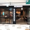 Photos: スターバックスルミネ大宮1店(さいたま市)