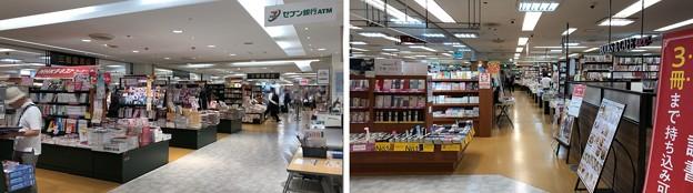 そごう大宮店(さいたま市)三省堂書店 大宮店