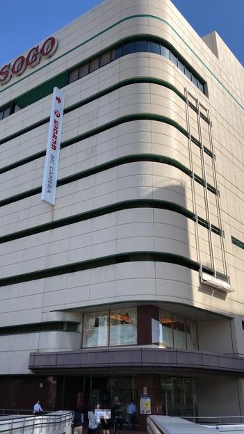 そごう大宮店(さいたま市)