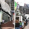 スペイン坂(渋谷区)