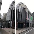 ライズビル(渋谷区)