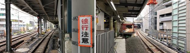 渋谷駅 JR埼京線ホーム(渋谷区)