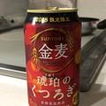 晩酌(゜▽、゜)