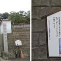 信楽寺(横須賀市)山門
