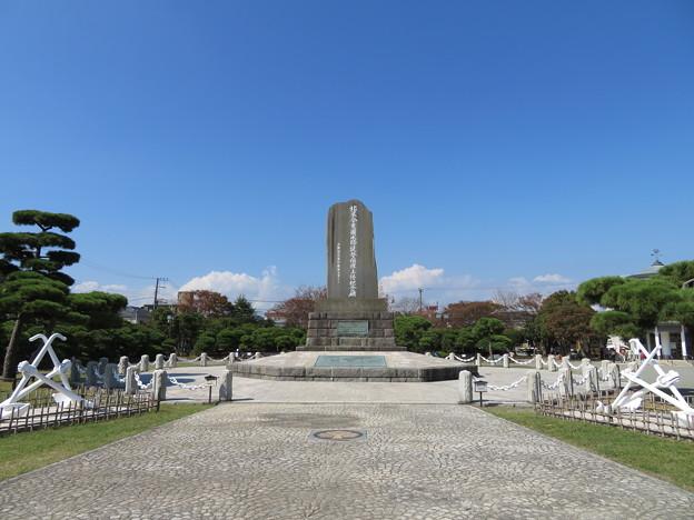 ペリー上陸記念碑(横須賀市営 ペリー公園)