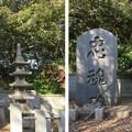写真: 三崎城(三浦市)忠魂碑