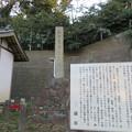 写真: 和田城(和田氏館。三浦市)和田義盛舊里碑