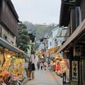 写真: 11.11.30.江島神社(藤沢市江の島)参道