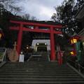 写真: 11.11.30.江島神社(藤沢市江の島)二の鳥居