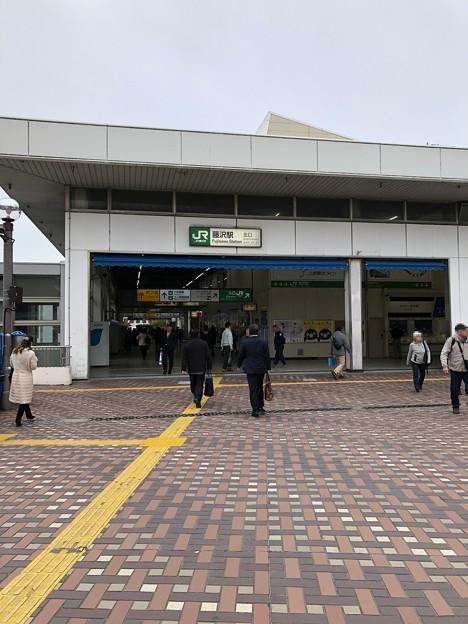 JR藤沢駅北口(神奈川県藤沢市)