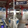 Photos: 小田急江ノ島線 片瀬江ノ島駅(藤沢市)