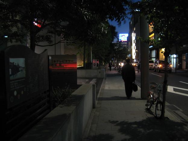 10.11.09.日テレタワー北西面(港区東新橋)