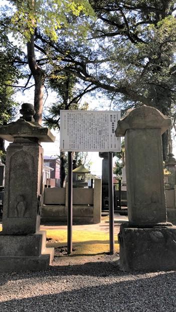 常光寺(藤沢市)庚申塔