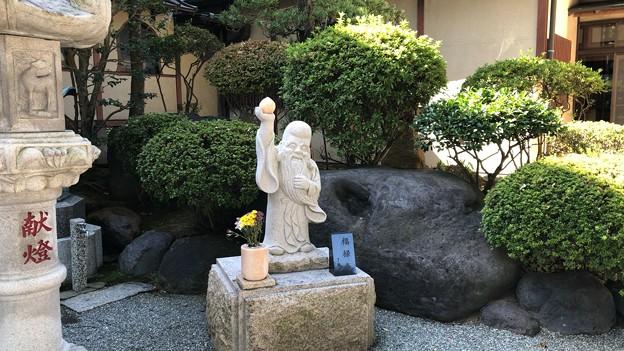 常光寺(藤沢市)藤沢七福神 福禄寿