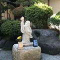 Photos: 常光寺(藤沢市)藤沢七福神 福禄寿