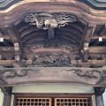 常光寺(藤沢市)本堂
