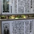 Photos: 常光寺(藤沢市)本堂
