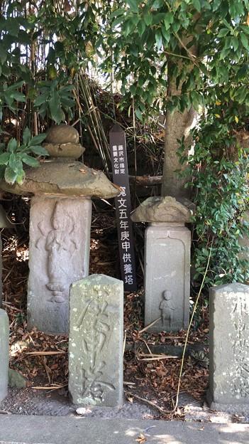 白幡神社(藤沢市)江ノ島弁財天道標・庚申塔群