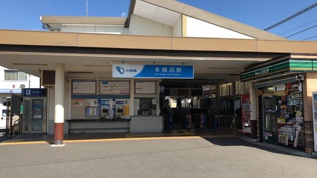小田急江ノ島線 本鵠沼駅西口(藤沢市)切符売り場