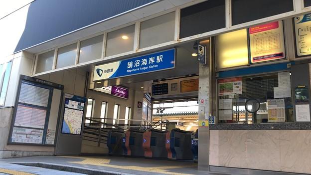 小田急江ノ島線 鵠沼海岸駅(藤沢市)