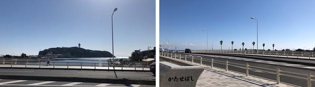 片瀬橋(藤沢市)