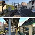江ノ電鎌倉駅ホーム南端(神奈川県鎌倉市)