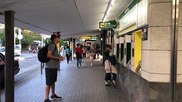 江ノ電鎌倉駅切符売り場(神奈川県鎌倉市)