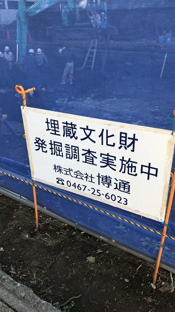 小町通(鎌倉市)(☆v☆)キラッ