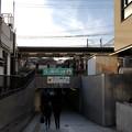 鎌倉駅地下道(鎌倉市)東口側