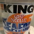 写真: シーフードのキング初めてかも(゜▽、゜)